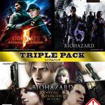 PS3『バイオハザード トリプルパック』が4月2日発売、『ベロニカ』から『バイオ6』までの4作品がセットに