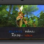 『ムジュラの仮面 3D』青沼Pによる紹介映像の最終回は、新要素「釣り」を紹介