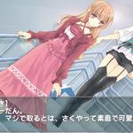 『白衣性愛情依存症』本作で描かれるエピソードの一部が公開に…原由実・田村ゆかりのコメントもの画像