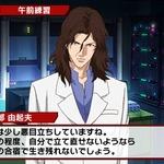 3DS『新テニスの王子様』一部イベントCGなどが公開、公式サイトにはさらなる画像もの画像