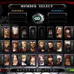 『KOF-i 2012』の無料版が登場、歴代人気キャラ総勢32体で全国のプレイヤーと戦おうの画像