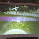 【JAEPO 2015】スクエニ新作『DISSIDIA FINAL FANTASY』発表ステージレポ―アーケードのリッチなグラフィックで歴代キャラがバトルの画像
