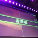 【JAEPO2015】「加賀」役の井口裕香が登壇!『艦これアーケード』ステージレポートの画像