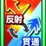 【JAEPO2015】AC版『モンスターストライク』プレイレポ!新要素となる対戦モードをチェックの画像