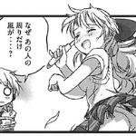 あのユークスが漫画連載!JKプロレス漫画「ロリクラ☆ほーるど!」作家インタビュー…プロレス愛からパンツのエンタメ性までの画像