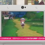 『新・ロロナのアトリエ』連続プレイ動画公開、3DSで可愛さがアップしたキャラクターの魅力を紹介