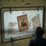 『FFXV 体験版 エピソード ダスカ』では、時間が経過する世界で探索からベヒーモス戦まで味わえるぞの画像