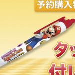 『パズドラ マリオエディション』予約特典はマリオとたまドラがデザインされたオリジナルタッチペン