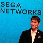 セガゲームス、セガとセガネットワークスのカンパニー制で機動的な事業展開を