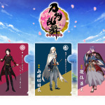 『刀剣乱舞』のトレーディングクリアファイルが4月発売…壽屋より全12種類