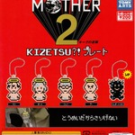 ガチャ「MOTHER2 KIZETSU?!プレート」登場、気絶状態のネス達がクリアプレートに