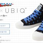 『ロックマン』×「UBIQ」のコラボスニーカー発売決定、シュータンにはE缶がデザインの画像