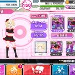 今もっとも勢いのあるアイドルゲーム『アイクロ』のスピード感と熱量が異常…郷田Pが語るゲーム作りとはの画像