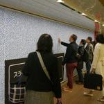 新宿に突如出現した10万匹のスライム、早くも半数程度が討伐されるの画像