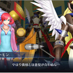 『デジモンストーリー CS』天使と堕天使が融合した新規デジモンや、「ブイモン」「エテモン」のキャスト情報などをお届けの画像