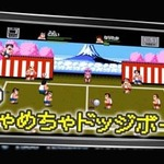 アプリ『くにおくんの熱血ドッジボール ALLSTARS!!』初映像が公開!当時のテイストをスマホでの画像