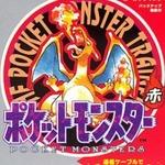 『ポケットモンスター』19周年!ゲームフリーク増田が感謝のコメントを発表