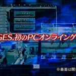 MAGES.、ロボ&宇宙怪獣を擬人化!ブラウザゲーム『超銀河船団』発表 ― 普段はケモミミ&ロボ子だが、宇宙に出ると…の画像