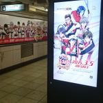 3DS『新テニスの王子様』池袋駅で大型告知がスタート、全キャラのフラッグや大型ポスターが設置の画像