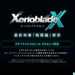 『ゼノブレイドクロス』最新映像「戦闘編」が3月6日22時より放送
