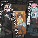 アニプレックス子会社、家電擬人化RPG『家電少女』発表!そそられる設定と、納得のイラストも公開の画像