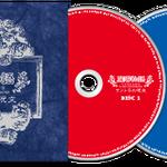 MSX2やPC-9801の『魔導物語』シリーズ、PCで復活!魔導書やカードゲームも復刻され同梱の画像