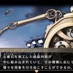 『空の軌跡 FC Evolution』体験版配信決定!新たなキャラビジュアルや、便利になった戦闘も紹介の画像