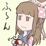 【姫子さんのゲーム本能寺!】第1話「姫子さんとニノ倉さん」これを見ればゲーム業界がなんとなくわかる?