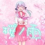 卒業式の定番ボカロ曲「桜ノ雨」が実写映画化! 公開は2015年予定