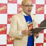 よしもと芸人による「UNO最強王決定戦」が開催…暴露カードで、性癖や過去の所業が明るみに!?の画像