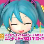 『初音ミク Project mirai でらっくす』最新PV公開…声優の藤田咲が新要素や魅力を紹介