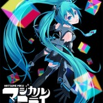 初音ミク「マジカルミライ 2015」9月4日~6日に東京で開催決定!昨年のBDは本日発売