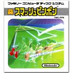 Wii Uバーチャルコンソール3月18日配信タイトル ― 『スマッシュピンポン』『デビルクラッシュ』『もじぴったんアドバンス』など5本