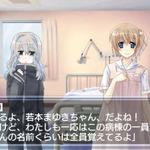 PS Vitaでもプレイ可能な『白性恋愛症候群 RE:Therapy』のDL版の配信が再開! 愛らしいLINEスタンプもの画像