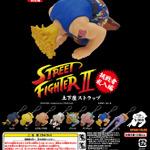 「ストリートファイターII 土下座ストラップ」がNEWカラーで帰ってきた!3月31日より発売の画像