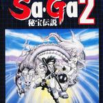 Sa・Ga2 秘宝伝説 (C)SQUARE ENIX CO., LTD. All Rights Reserved.の画像