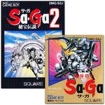 25周年を祝う『Sa・Ga』『Sa・Ga2』全曲演奏!「シュデンゲン室内管弦楽団 第三回演奏会」4月開催