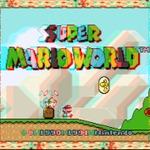 『スーパーマリオワールド』を立体視化した動画公開、3DS「3Dクラシック」だったらこんな感じ?