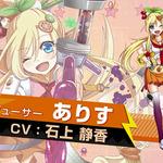 家電擬人化RPG『家電少女』映像初公開…敵は廃棄家電で、進化すると省エネに!?の画像