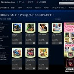 「PlayStation Store」よりの画像