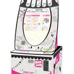 セガ、世界初のネイルシールプリント機『ネイルプリ』発表…スマホ写真から痛ネイルも作れる?の画像