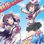 PS4/PS Vita『ぎゃる☆がん だぶるぴーす』今夏に発売決定!3D眼(ガン)STGの続編