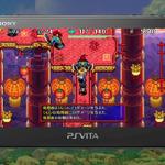 PS Vita『風来のシレン5 plus』ワイド画面なゲームシーンも収録したティザー映像公開