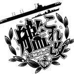 『艦これ改』システム初公開! ターン制スタンドアローンゲームに進化…大和と秋月が彩るキービジュアルもの画像
