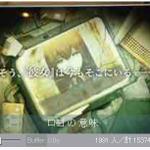 シュタゲの正統な続編『シュタインズ・ゲート 0』発表!アニメ化も決定の画像