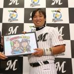4月1日は「ビックリマンの日」! 日本記念日協会が認定…ファンを「ビックリ」させる企画を用意