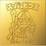 「ビックリマン「純金製スーパーゼウスシール」登場!1点限りの超レアアイテム