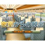 『THE 密室からの脱出~旅は道連れ!鉄道編~』3DSで配信開始!列車や駅構内から脱出を目指す