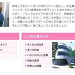 プロゲーマー育成コースを開設する「東京アニメ・声優専門学校」の教育方針とは…実際に行ってみたの画像