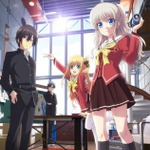 麻枝准原作のTVアニメ「シャーロット」PV第2弾公開、音楽は「Angel Beats!」チームが制作